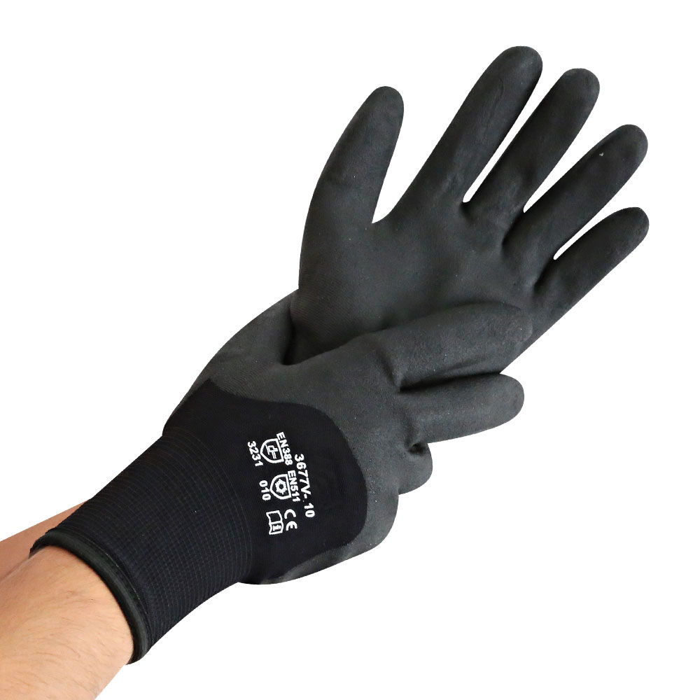 """Cold protection gloves """"Cold Protect"""""""